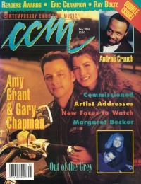 CCM, May 1994 v. 16, i. 11